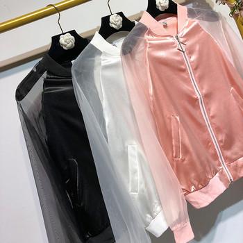 Дамско тънко яке с ръкави от тюл в три цвята