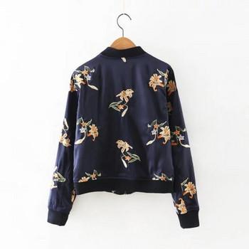 Дамско тънко яке с бродерия в два цвята