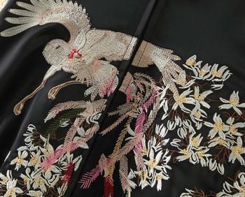 Дамско яке с дълъг ръкав и джобове с бродерия