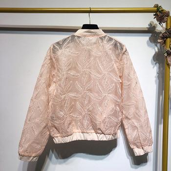 Дамско тънко дантелено яке в розов цвят