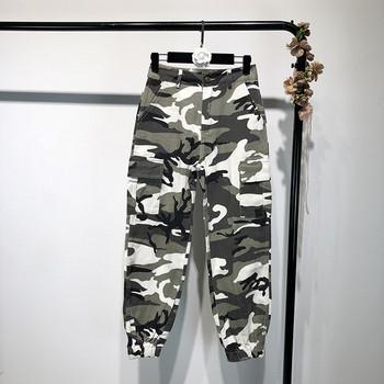 Дамски спортни панталони с камуфлажен десен - четири цвята