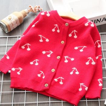 Нов модел детска жилетка с копчета в червен цвят