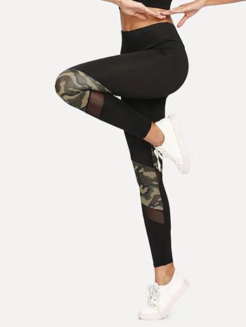 Спортно-ежедневен дамски клин в черен цвят