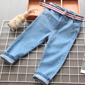 Модерни детски дънки с колан в син цвят за момичета