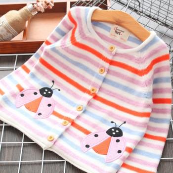 Модерна детска раирана жилетка с копчета за момичета