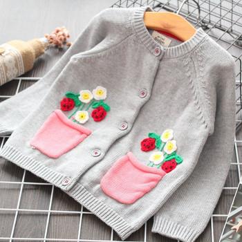 Модерна детска жилетка с джобове за момичета в сив цвят