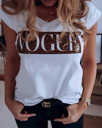 Дамска тениска в бяло