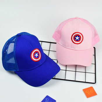 Детска шапка с мрежа в няколко цвята