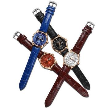Модерен мъжки часовник в пет цвята