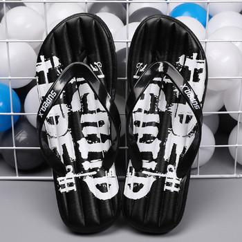 Мъжки ежедневни чехли в черен и бял цвят