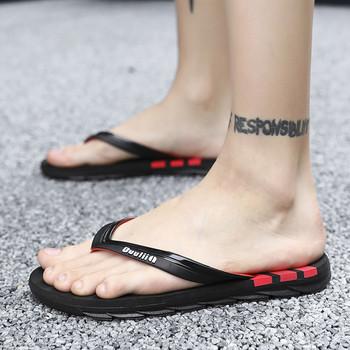 Мъжки ежедневни чехли с надпис-в три цвята