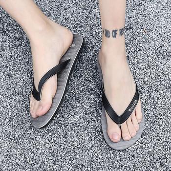 Ежедневни мъжки чехли с надпис-в три цвята
