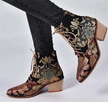 Ежедневни дамски обувки с връзки и цветен десен