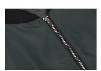 Ежедневно дамско яке с цип в червен,зелен и черен цвят