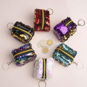 Дамски портфейл с пайети в няколко цвята