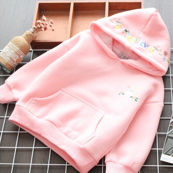 Ежедневен детски суичър за момичета с бродерия и качулка в бял и розов цвят
