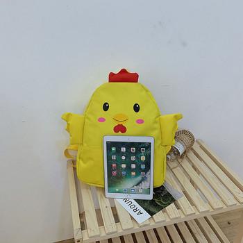 Ежедневна детска раница с апликация в розов и жълт цвят