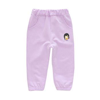 Модерен детски панталон за момичета в два цвята с бродерия