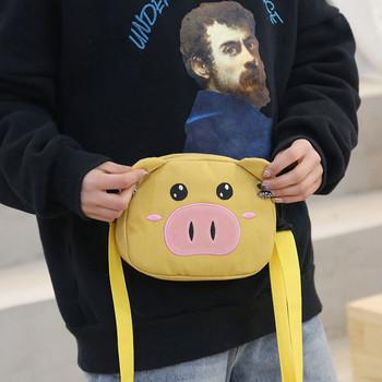Модерна детска чанта с апликация в четири цвята
