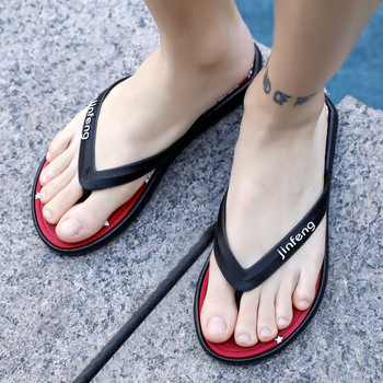 Мъжки ежедневни чехли в три цвята с апликация