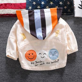 Модерно бебешко яке в син и бежов цвят за момчета