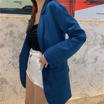 Модерно дамско дълго сако в син цвят