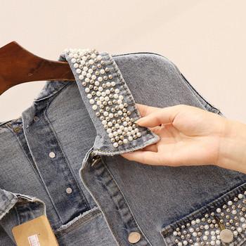 Късо дамско дънково яке широк модел с перли