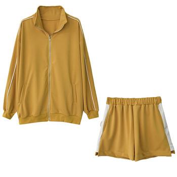 Дамски комплект включващ суичър и къси панталони в розов и жълт цвят