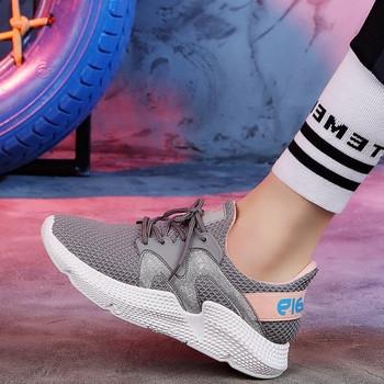 Спорни дамски маратонки с връзки в бял,черен и сив цвят