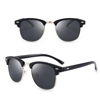 Модерни мъжки слънчеви очила с кръгла форма в няколко цвята
