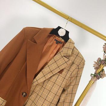 Дамско сако с дълъг ръкав в кафяв цвят