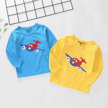Детска блуза в син и жълт цвят с апликация-за момчета