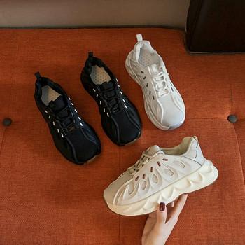 Ежедневни дамски маратонки в черен, бял и бежов цвят