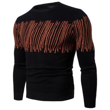 Модерен мъжки пуловер в черен цвят
