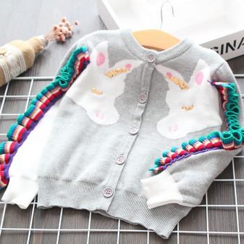 Модерна детска жилетка за момичета в сив цвят