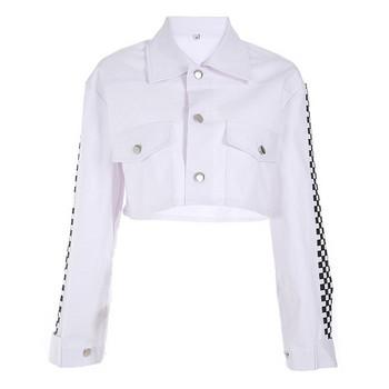 Дамско модерно късо яке в бял цвят