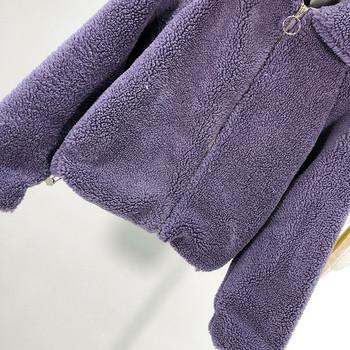 Дамско яке с дълъг ръкав и цип