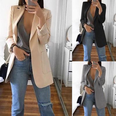 Дамско модерно дълго сако в три цвята