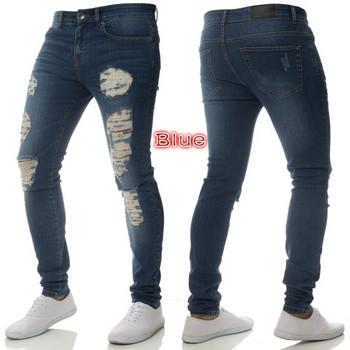 Мъжки модерни дънки в няколко цвята