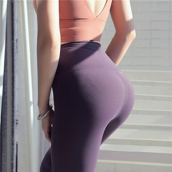 Дамски спортен клин в няколко цвята