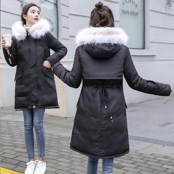 Модерно дамско дълго яке с пух и цип в няколко цвята
