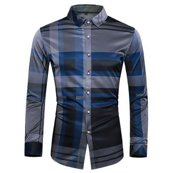 Мъжка модерна риза с дълъг ръкав и класическа яка в два цвята