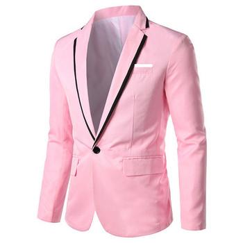 Модерно мъжко сако с джоб в няколко цвята