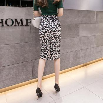 Модерна дамска пола с животински десен
