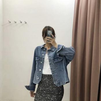 Дамско дънково яке в син цвят
