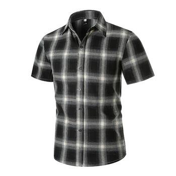 Ежедневна мъжка карирана риза с къс ръкав в три цвята