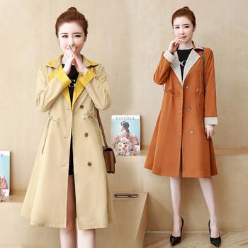 Дамско модерно палто в два цвята - разкроен модел