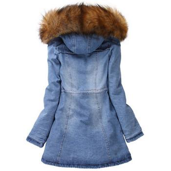 Модерно дамско дънково яке с пух и дълъг ръкав в син цвят