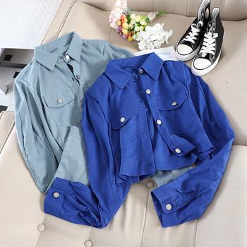 Ежедневно дамско яке широк модел в два цвята