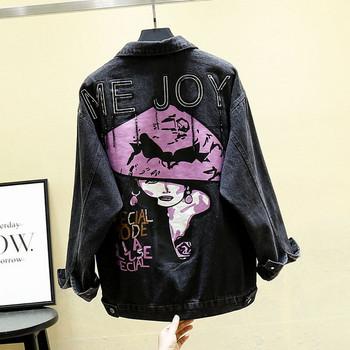 Модерно дамско дънково яке с апликация на гърба в черен цвят